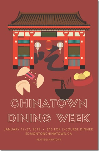 Chinatown Dining Week 2019 postcard
